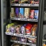 新しい自動販売機が設置されました
