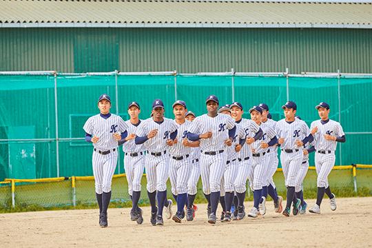 硬式野球部(男)