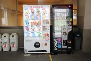 新しい自動販売機が設置されました。