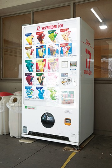 アイス自動販売機
