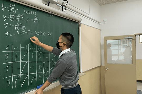 数学研究会