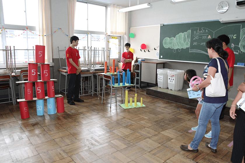 教室では生徒手作りのゲームなどもあります!