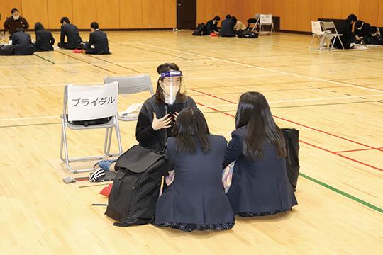 分野別ガイダンス
