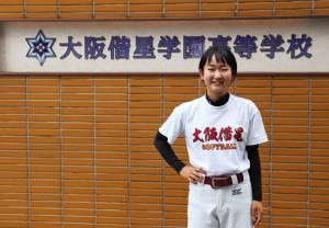 本校生徒が国体の大阪府代表選手に選ばれました