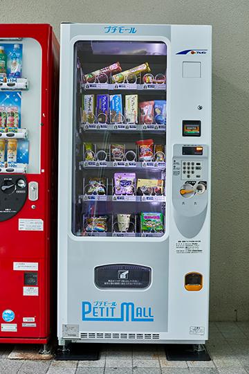 お菓子自動販売機