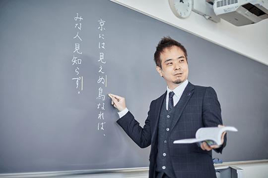 特進コース コース長 日合 良太先生